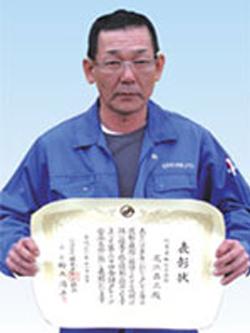 尾浜 昌三